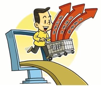 缅甸贵宾会网投|北京下月再增万余电子收费车位 5种线上支付方式