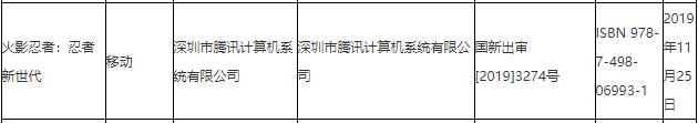"""3788彩票是真的吗_武汉打赢""""抢人大战""""后的""""烦恼"""":每年需新增100所幼儿园"""