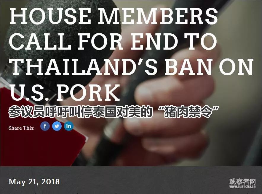 图自美国猪肉生产者协会官网