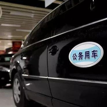 江西省直事业单位公车将开拍 99辆最低起拍价3000元