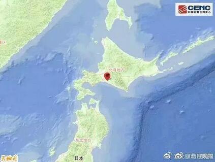 台风刚过大阪,北海道又遭6.9级强震!目前尚无中国游客伤亡报告