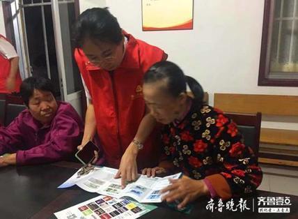 博兴农商行北关支行积极开展新版 人民币防伪宣传活动