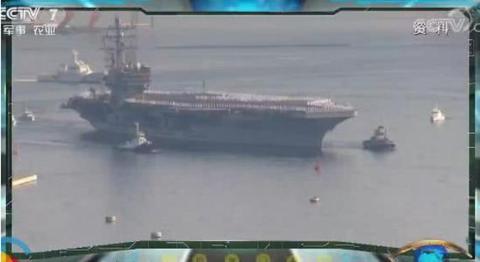 美将调整航母部署怎么回事?美国将对3艘航母部署进行调整 我军大校:很不正常