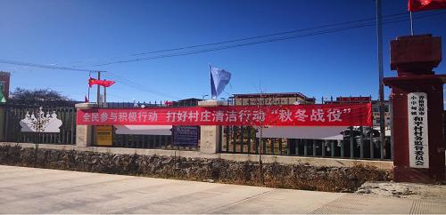 云南省人居环境整治第六督导组到迪庆州督导人居环境整治工作