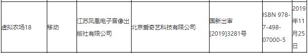 """必发手机客户端平台 - 江门新会区:""""五个坚持""""实现村级党组织巡察全覆盖"""