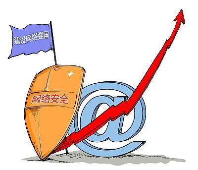 利好!蓝盾股份引入广州国有资本