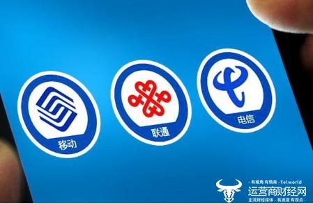 广西某运营商被投诉干扰友商运营 侵占皮线光缆中断通信设施太不光彩