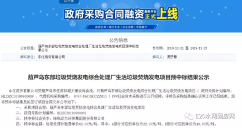 再线娱乐场亚游厅,广州楼市再起波澜,人才政策成调控新变量
