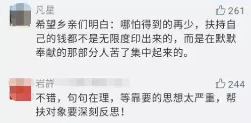 「天吉彩网」跳水——女子1米板决赛:中国选手包揽金银牌