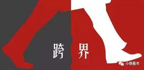 ibb官网手机版下载·快讯:*ST节能涨停 报于1.54元
