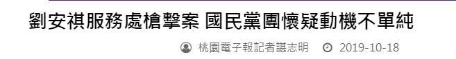 http://www.bjhexi.com/guonaxinwen/1429633.html