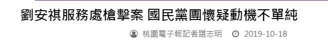 http://www.k2summit.cn/qianyankeji/1209836.html