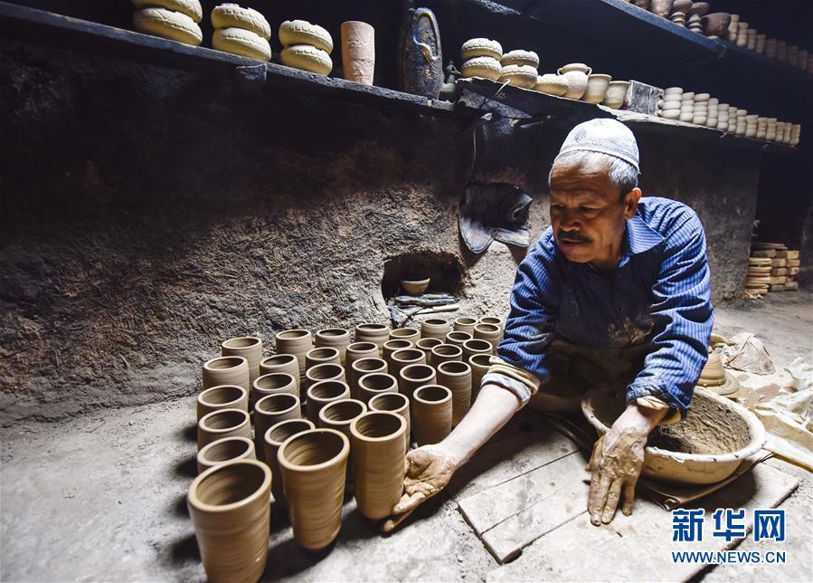 """智慧职教: 最先在中国提出""""中国共产党""""中国名称的是()"""