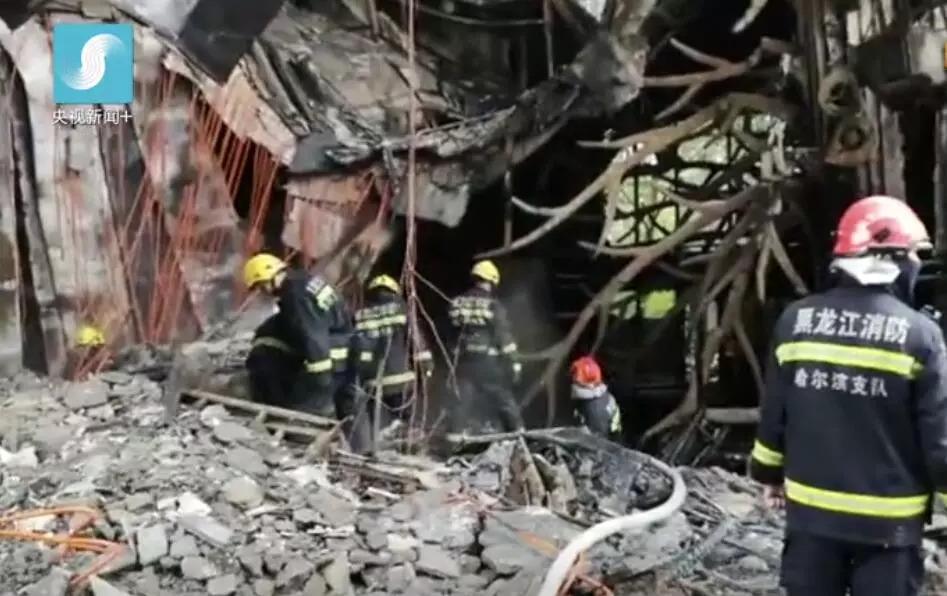 25日凌晨4时36分许, 哈尔滨太阳岛上的北龙温泉酒店 发生火灾.