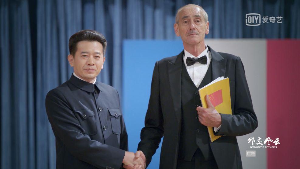沙龙平台娱乐_《中国双拥》年度人物揭晓