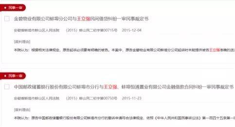 丰禾娱乐平台,首都粮食博物馆开门迎客 讲述粮食和北京人的故事