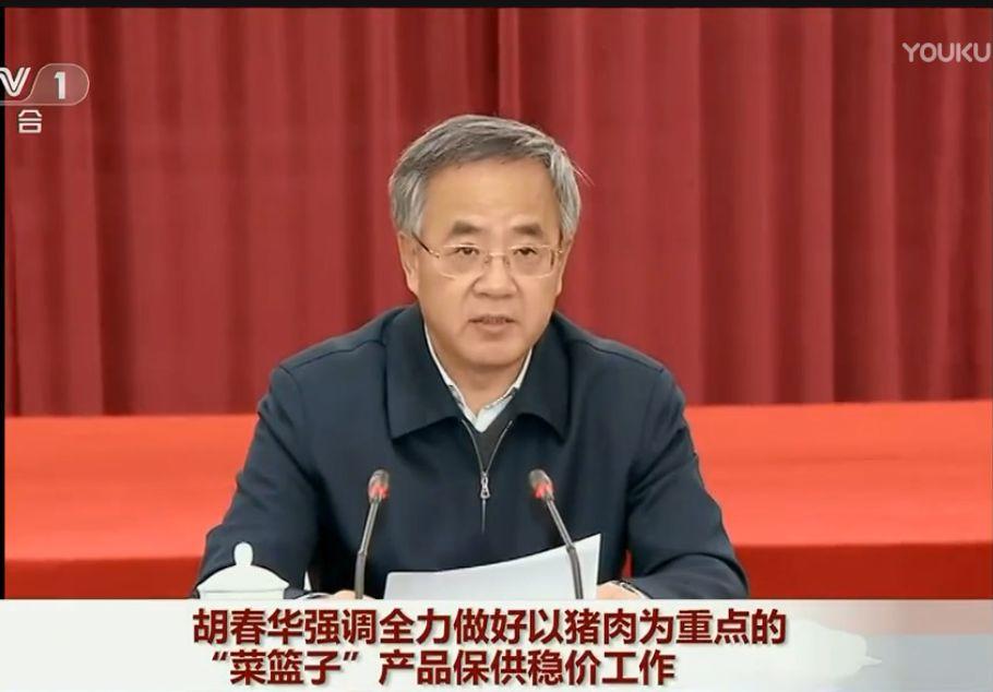胡春华:扎实做好猪肉等重要农产品生产保供稳价工作