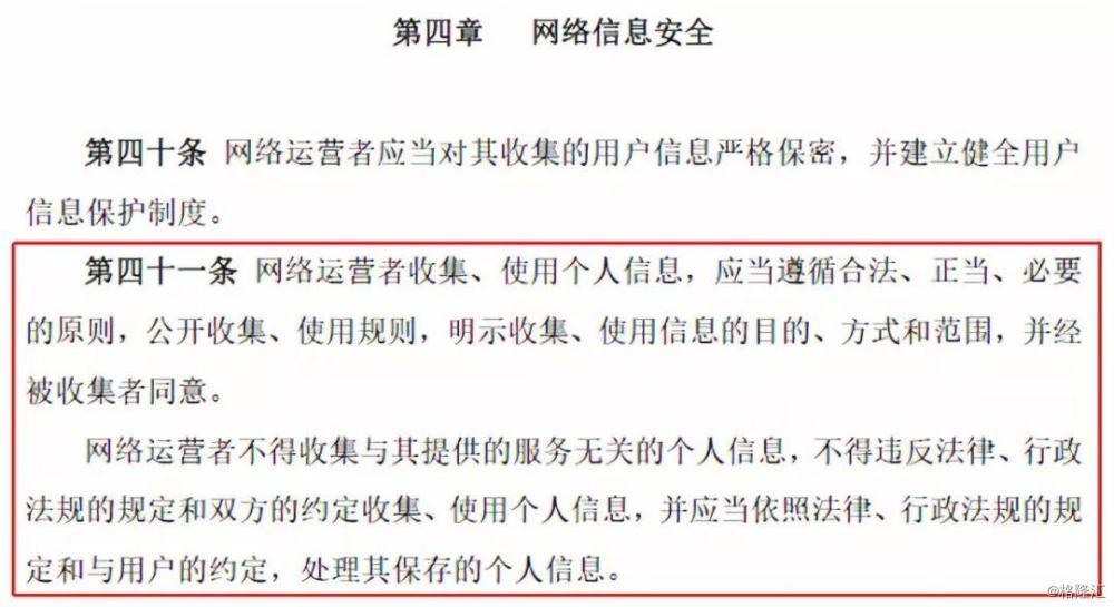「万博取款流水」初五初六百万人返程抵京 私家车主义务接送乘客