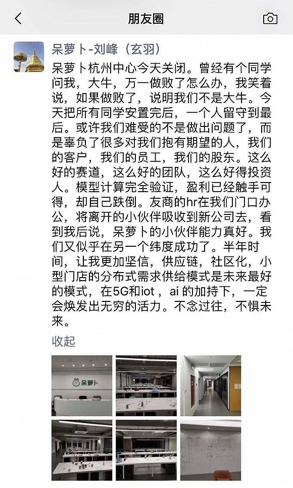 久博国际·河南两男童12楼坠亡 警方:网传夫妻吵架抛子不实