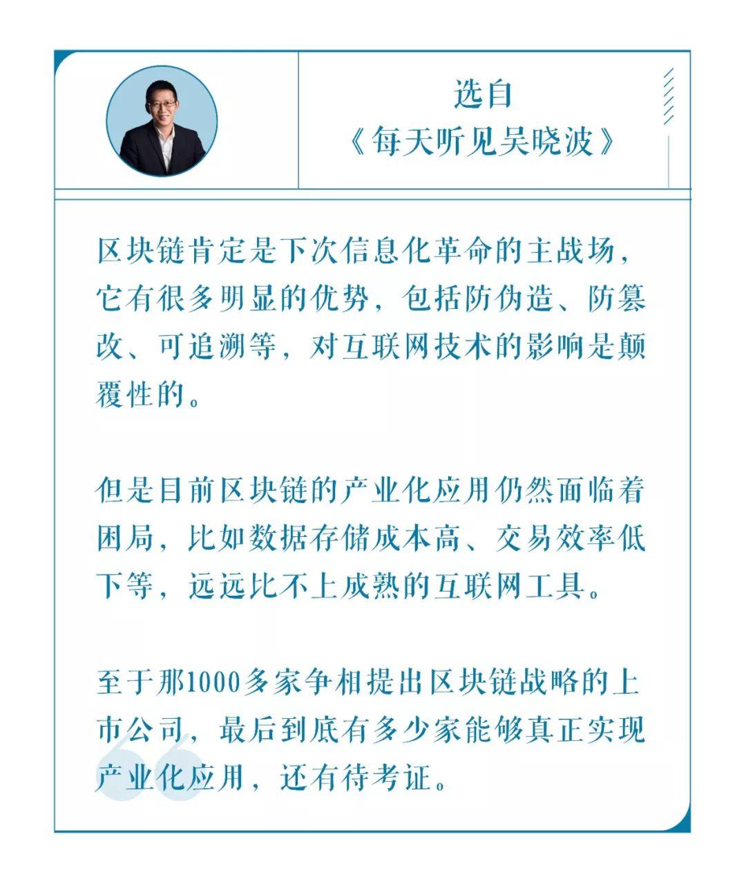 免费博彩 王弘璟:美指创年内新高看CPI预期与否 原油弱势延续