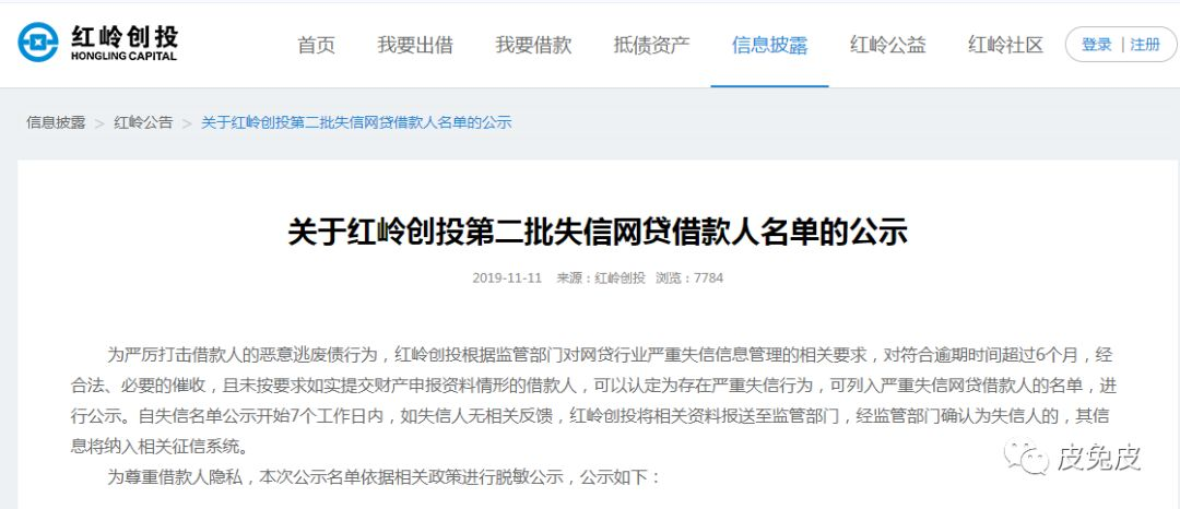 http://www.nowees.com/caijing/1666480.html
