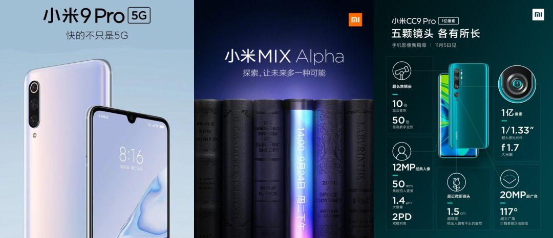 """新太阳城手机版 腾讯代理国服switch,""""不做硬件""""的马化腾要食言?"""