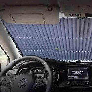 夏季车内必备,这个巧妙设计的<em>遮阳板</em>,让车内温度直降30°!