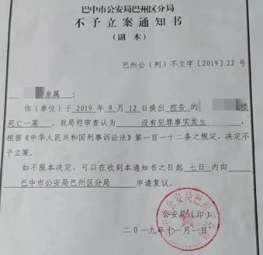 "ku娱乐安全吗-黑龙江旅游舰队开出一列""农""字号"