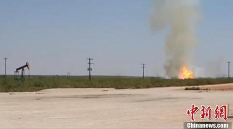 美国最大油田所在地一输油管道发生爆炸 现场火光冲天