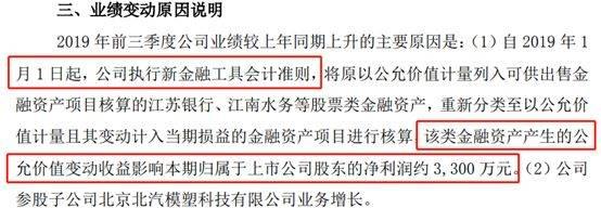 金永利国际网投网址|老外教训激进示威者:香港属于中国,你该去找个工作