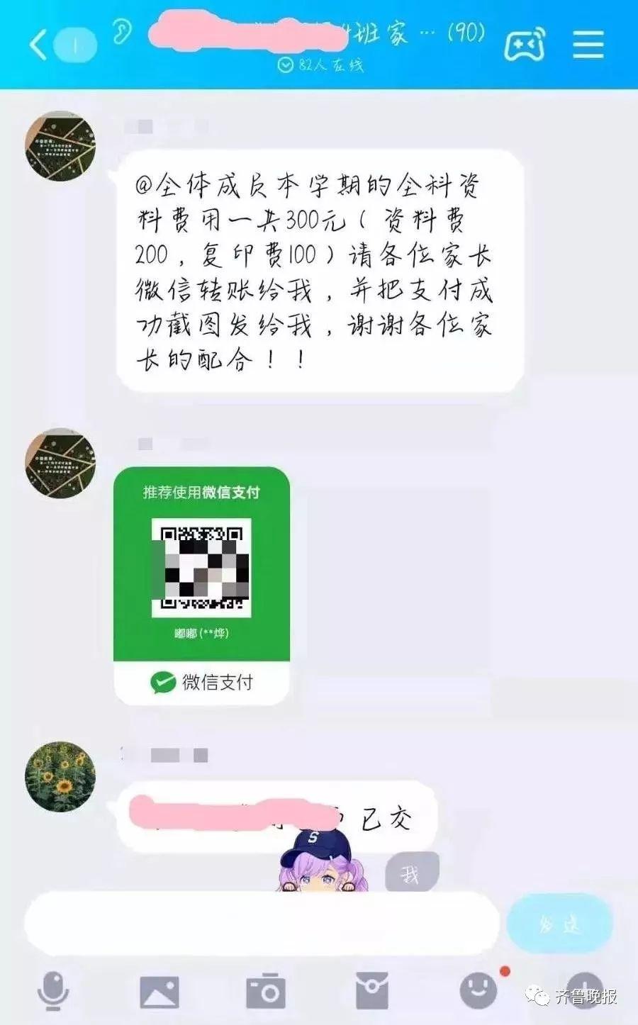 www.126直营网-李鸿忠主持召开党办工作调研座谈会