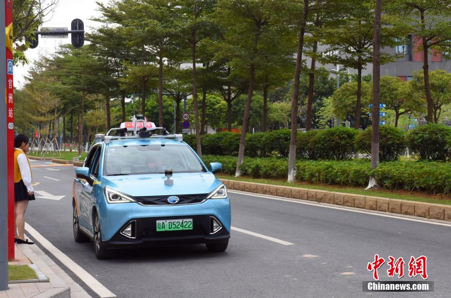 广州地陷第36天:53岁失联者遗体在地下21米处找到
