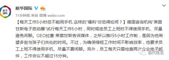 全讯网新2全讯网新 - 加快推进夜间旅游发展 重点景区将延迟闭园时间