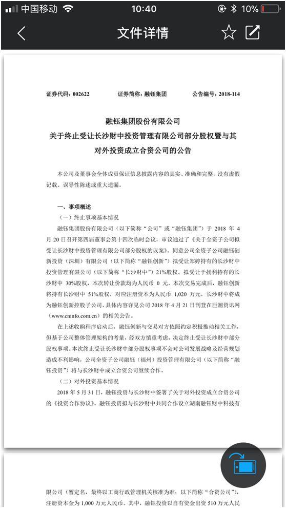 凯胜网域名·英雄联盟:VG官宣——原世界冠军PoohManDu加入队伍,担任助教