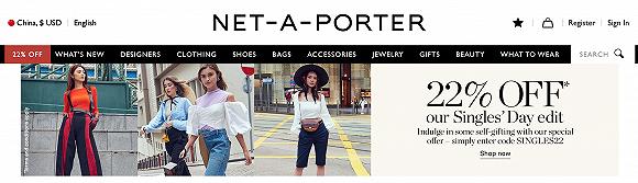 Net-a-Porter全球官网出现的双十一促销活动宣传条目