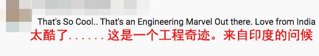 世界最高大桥让海外网友惊呆:没有中国建不了的桥