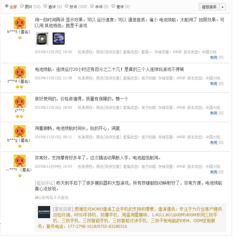 """新概念国际官网,人民网评:舆论为什么会对无锡发""""脾气""""?"""