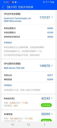 gt彩票平台官方网站|FAANG拆分利弊如何?分析师称谷歌拆分市值将增加50%
