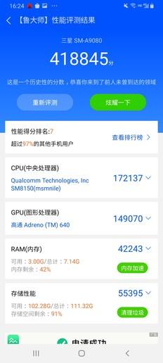 1明升亚洲-一夜跌了750元!暗夜绿版iPhone 11 Pro系列价格跳水