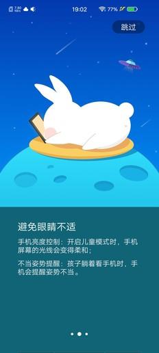 同乐城开户(唯一)官方网站 - 作家何常在:网络文学的说法早晚会消失,只留下文学