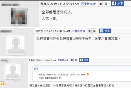 「直播平台足球软件哪个好」杨蓉发文回应演技争议:除了紧张到声音颤抖,我尽力了!