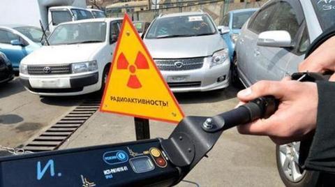 """国民党发起管制日本核灾区食品""""公投"""""""