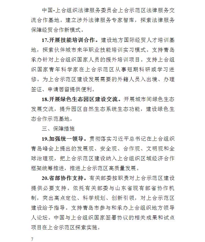 澳博官网手机app 业绩变脸、违规对外资助9.32亿 *ST新海拟卖资产保壳