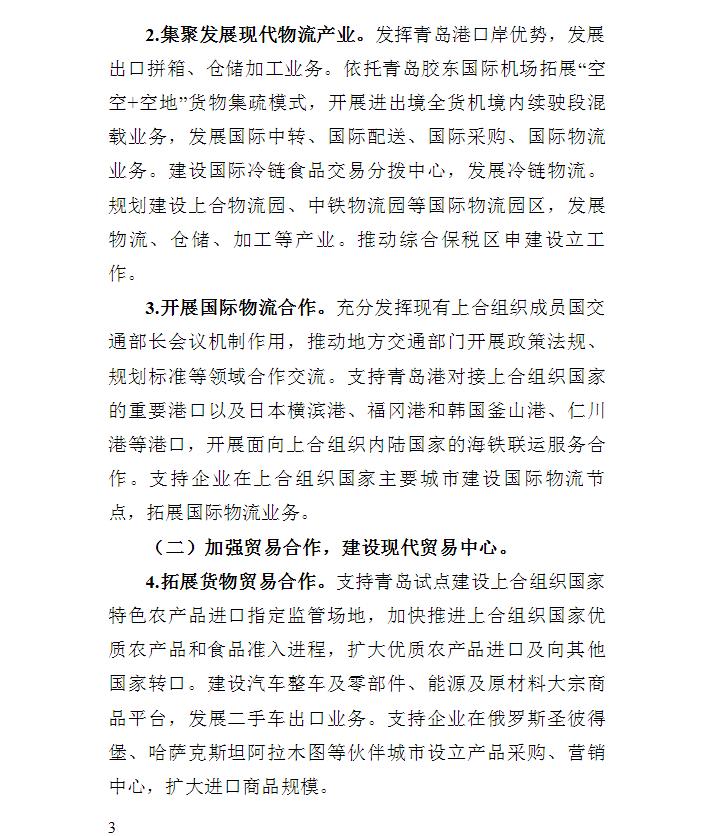 博狗娱乐正规 李克强主持召开国务院常务会议 确定进一步促进就业的针对性措施等