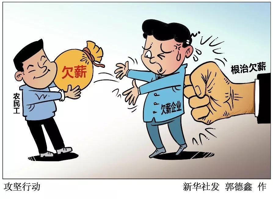 菲律宾申博太阳城会员登陆|美国防部长强调中国威胁:只为增加军费不符合双方利益