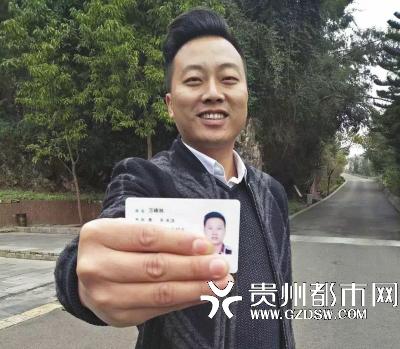 万峰林先生到万峰林游玩