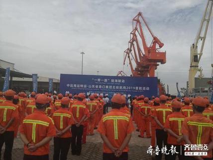 """跨越北极三万吨纸浆走""""冰上丝绸之路"""",北极航线首航青岛港"""