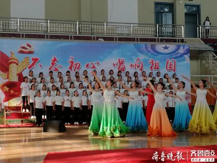菏泽学院教师教育学院举办庆祝新中国成立70周年歌咏比赛