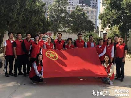 """共青团菏泽市委到益民社区开展""""双城同创""""志愿服务"""