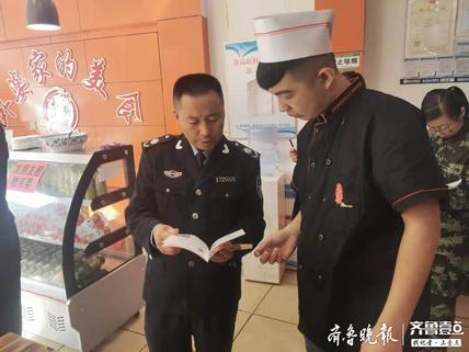 郓城县开展餐饮场所燃气安全专项整治